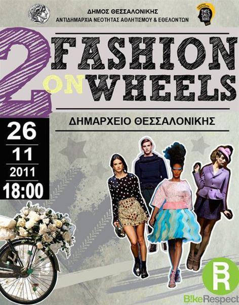 Fashion On Wheels 2