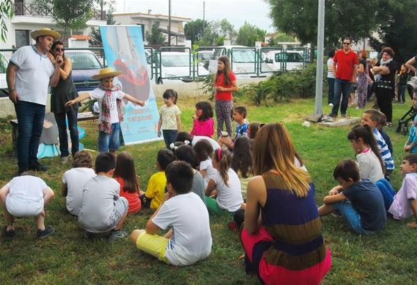 4ο Φεστιβάλ Περιβαλλοντικού Παιχνιδιού στη Χαλάστρα