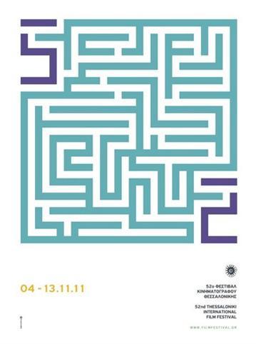 52ο Φ.Κ.Θ. : Διεθνές πρόγραμμα