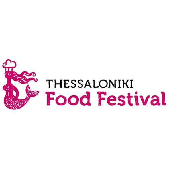 Φεστιβάλ Γαστρονομίας Θεσσαλονίκης : «Γευστικές Αναζητήσεις»