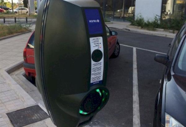 Έρχονται επτά νέοι σταθμοί φόρτισης ηλεκτρικών οχημάτων σε όλες τις Περιφερειακές Ενότητες. Τα σημεία