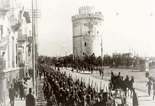 26 Οκτωβρίου 1912: Σαν σήμερα η απελευθέρωση της Θεσσαλονίκης από τον Οθωμανικό ζυγό