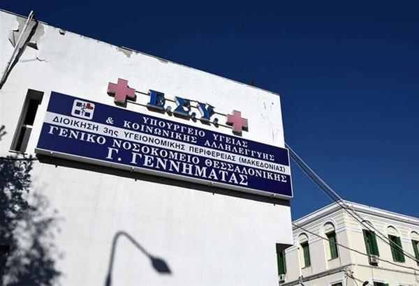 Θεσσαλονίκη: Χωρίς ρεύμα για μια ώρα το νοσοκομείο Γ. Γεννηματάς (βίντεο)