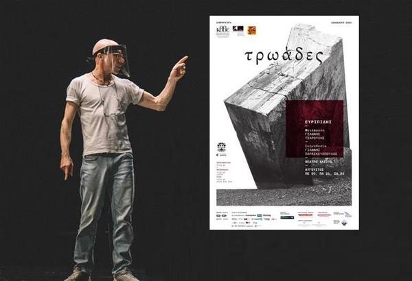 «Ο άνθρωπος έχει ανάγκη να ανήκει κάπου» | Γιάννης Παρασκευόπουλος, σκηνοθέτης «Τρωάδες» | συνέντευξη