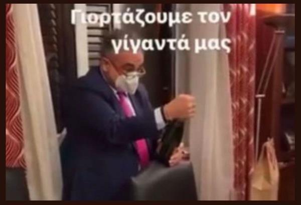 Το βίντεο  από το παρτι γενεθλίων του Προέδρου του Δικηγορικού Συλλόγου Αθηνών