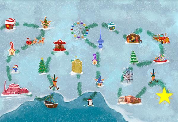 Διαδραστικό Ημερολόγιο Χριστουγέννων 2020 από το Θεατρικό Εικαστικό Καλλιτεχνικό Κέντρο