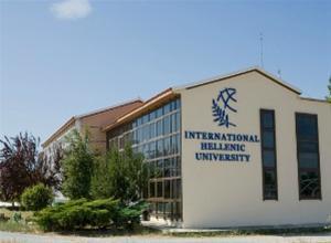 Υποτροφίες από το Διεθνές Πανεπιστήμιο της Ελλάδος και τον ΜΚΟ Equal Society