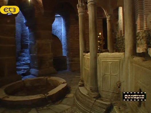 Video: Η υπόγεια πόλη που υπάρχει κάτω από τη σύγχρονη Θεσσαλονίκη