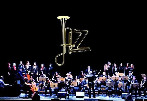 Η Συμφωνική Ορχήστρα Jazz Βορείου Ελλάδος στο Θέατρο Σοφούλη