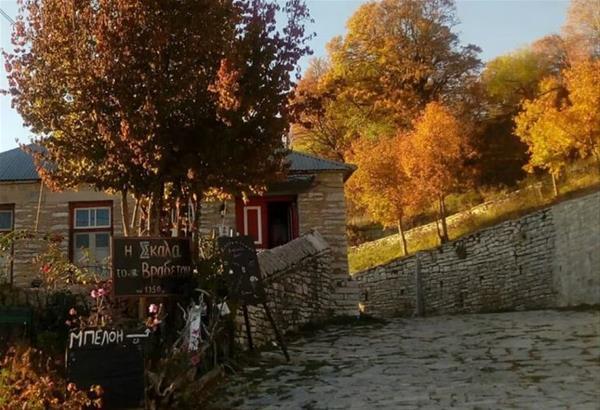 Καπέσοβο: Το ορεινό χωριό όπου οι κάτοικοι έχουν αρχαιοελληνικά ονόματα