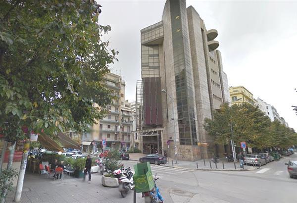 Κεντρική Δημοτική Βιβλιοθήκη Θεσσαλονίκης