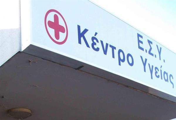 Περιφέρεια Μακεδονίας: Νέος ιατρικός εξοπλισμός στα Κέντρα Υγείας τις Κεντρικής Μακεδονίας