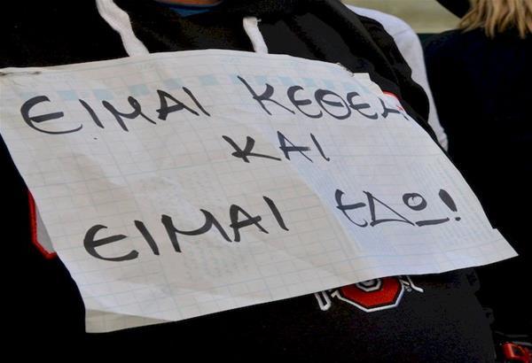 Θεσσαλονίκη: Νέα μονάδα για την υποστήριξη των εξαρτημένων στον δρόμο από το ΚΕΘΕΑ ΠΡΟΜΗΘΕΑΣ