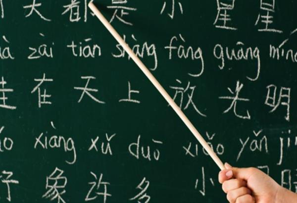 Μαθήματα κινεζικής γλώσσας από το Ινστιτούτο «Κομφούκιος» του ΑΠΘ