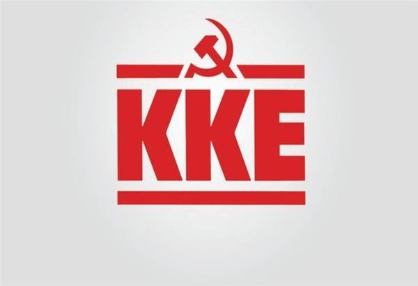 KKE: Το κυβερνητικό σχέδιο διαχείρισης των συναθροίσεων ισοδυναμεί με επιβολή της τάξης δια πυρός και σιδήρου