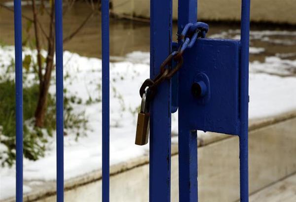 Λέανδρος-Αττική: Ποια Δημοτικά σχολεία και νηπιαγωγεία θα είναι κλειστά τη Δευτέρα (18/01)