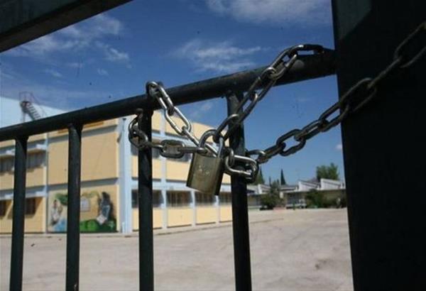 Ευκαρπία Θεσσαλονίκης: Με τηλεκπαίδευση θα λειτουργεί το 3ο δημοτικό σχολείο,  λόγω κρουσμάτων κορωνοϊού.