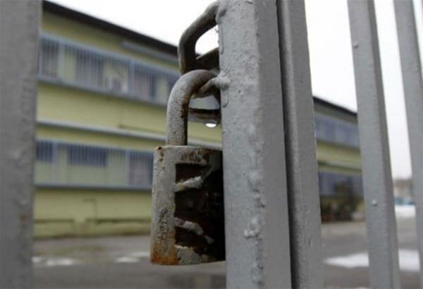 Δήμος Λαγκαδά: Ποιές σχολικές μονάδες θα είναι κλειστά τη Δευτέρα 18 Ιανουαρίου