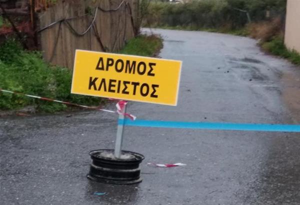 ΕΛ.ΑΣ: Ανακοίνωση για την κατάσταση στο οδικό δίκτυο της ΠΕ Ανατολικής Μακεδονίας & Θράκης