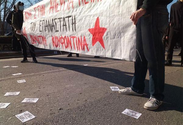 Θεσσαλονίκη: Συγκέντρωση για τον Κουφοντίνα στο Πολυτεχνείο - Απέκλεισαν την Εγνατία