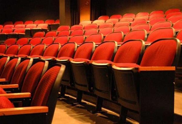 Κρατικό Θέατρο Βορείου Ελλάδος (ΚΘΒΕ)