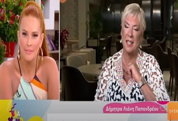 Δήμητρα Λιάνη: Θα ήθελα να είχα κάνει ένα παιδάκι τότε με τον Ανδρέα Παπανδρέου. Συνέντευξη