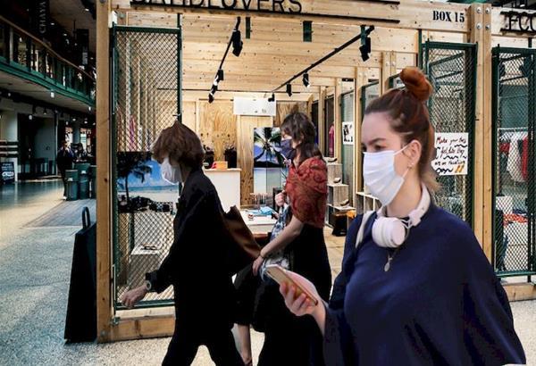 Χρήση μάσκας: Ποιοι μπορούν να πάρουν απαλλαγή από τη χρήση μάσκας σύμφωνα με τον Ιατρικό Σύλλογο Αθηνών