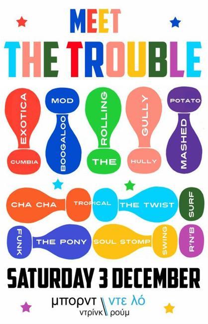 Meet the Trouble @ μπορντ / ντελό