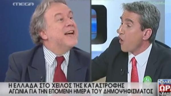 Άγριος καβγάς Κατρούγκαλου στο Mega και απειλή με χιούμορ της Τρέμη: «Κύριε Λοβέρδο και κύριε Βορίδη θα φωνάξω τη Ζωή Κωνσταντοπούλου»!