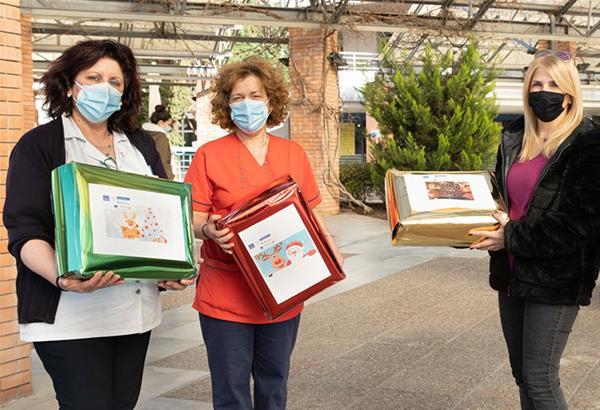 Νοσοκομείο Παπαγεωργίου: Δώρα στους μικρούς ασθενείς από το Δήμο Παύλου Μελά