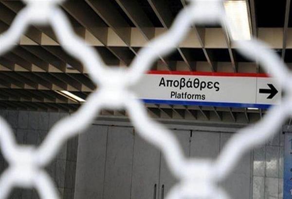 Αθήνα: Κλειστός εκτάκτως από τις 10:00 ο σταθμός του Μετρό «Πανεπιστήμιο»