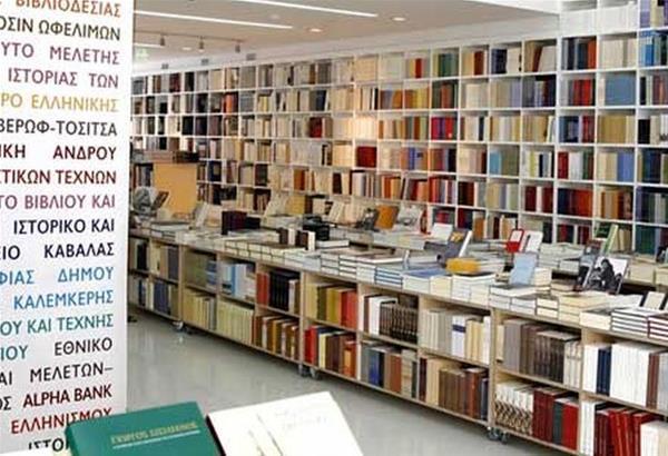 ΜΙΕΤ Βιβλιοπωλείο Θεσσαλονίκη