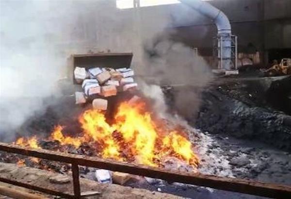 ΕΛ.ΑΣ: 175 δεμάτα με ναρκωτικές ουσίες καταστράφηκαν με καύση  (βίντεο)