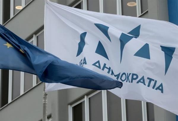 ΝΔ για το ρεπορτάζ BBC: Ο Τσίπρας να ξεκαθαρίσει ότι δεν υπάρχει θέμα «εθνικής μακεδονικής μειονότητας»