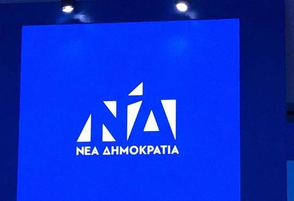 ΝΔ: Καταλογίζει fake news στον βουλευτή του ΣΥΡΙΖΑ Γιώργο Κατρούγκαλο