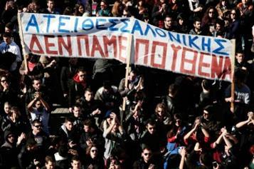 Συλλαλητήριο για το σχέδιο Αθηνά