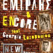 Μ. Εμιρλής - Encore - Γ. Λαζοπούλου στο New York Down town
