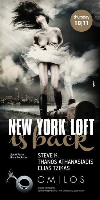 New York Loft is back @ Οmilos