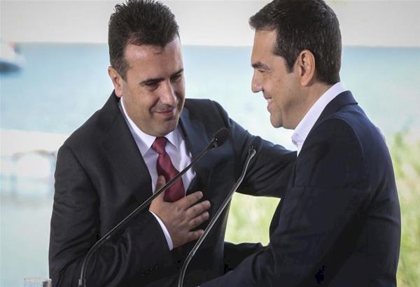 Είναι επίσημο και εγινε πράξη. Τσίπρας και Ζάεφ υποψήφιοι για το Νόμπελ Ειρήνης 2019