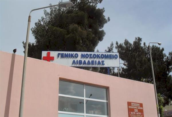 Θήβα: Στο νοσοκομείο και ο πατέρας της 16χρονης που κατέληξε από κορωνοϊό