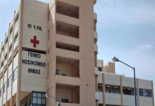 Θήβα: Πέθανε από κορωνοϊό 15χρονο κορίτσι, λίγες ώρες μετά την εισαγωγή της στο νοσοκομείο