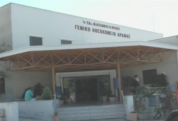 Δράμα: 80 νοσηλευτές και 20 γιατροί με κορωνοϊό - Εκτάκτως γιατροί του ΕΟΔΥ στο νοσοκομείο