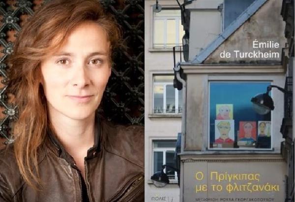 «Ο πρίγκιπας με το φλιτζανάκι» - Emilie de Turckheim  (τα αγαπημένα μας βιβλία)