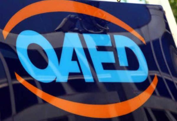 Ξεκίνησε η υποβολή αιτήσεων για το Ειδικό Εποχικό Βοήθημα του ΟΑΕΔ έτους 2020
