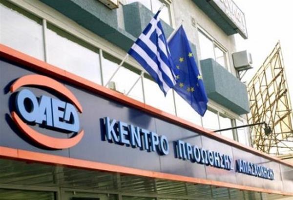 ΟΑΕΔ: Ποιοι άνεργοι δικαιούνται το επίδομα των 187 ευρώ από τον ΟΑΕΔ
