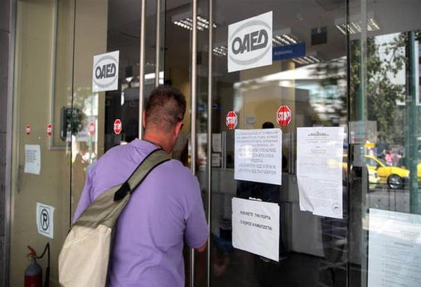 Δεν θα πάρουν όλοι οι μακροχρόνιοι άνεργοι τα 400 ευρώ.