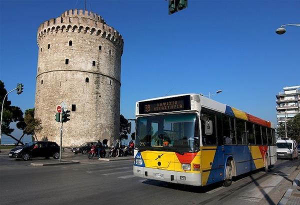 ΟΑΣΘ: Αυτά είναι τα δρομολόγια των λεωφορείων την Πρωτομαγιά