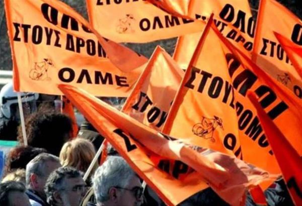 ΟΛΜΕ: Στάση εργασίας στις 6 Οκτωβρίου - Καμία εξ αποστάσεως εκπαίδευση σε σχολεία υπό κατάληψη!
