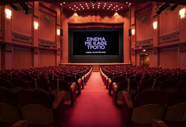 Στις αίθουσες του ΦΚΘ το βραβείο Καλύτερου Προγραμματισμού των Europa Cinemas