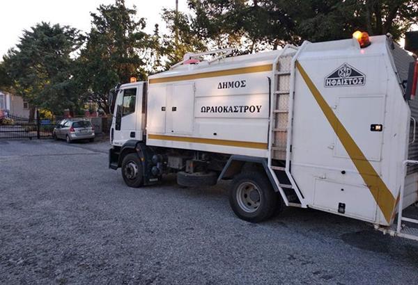 Δ. Ωραιοκάστρου: Τρεις υπάλληλοι καθαριότητας θετικοί, είκοσι σε καραντίνα